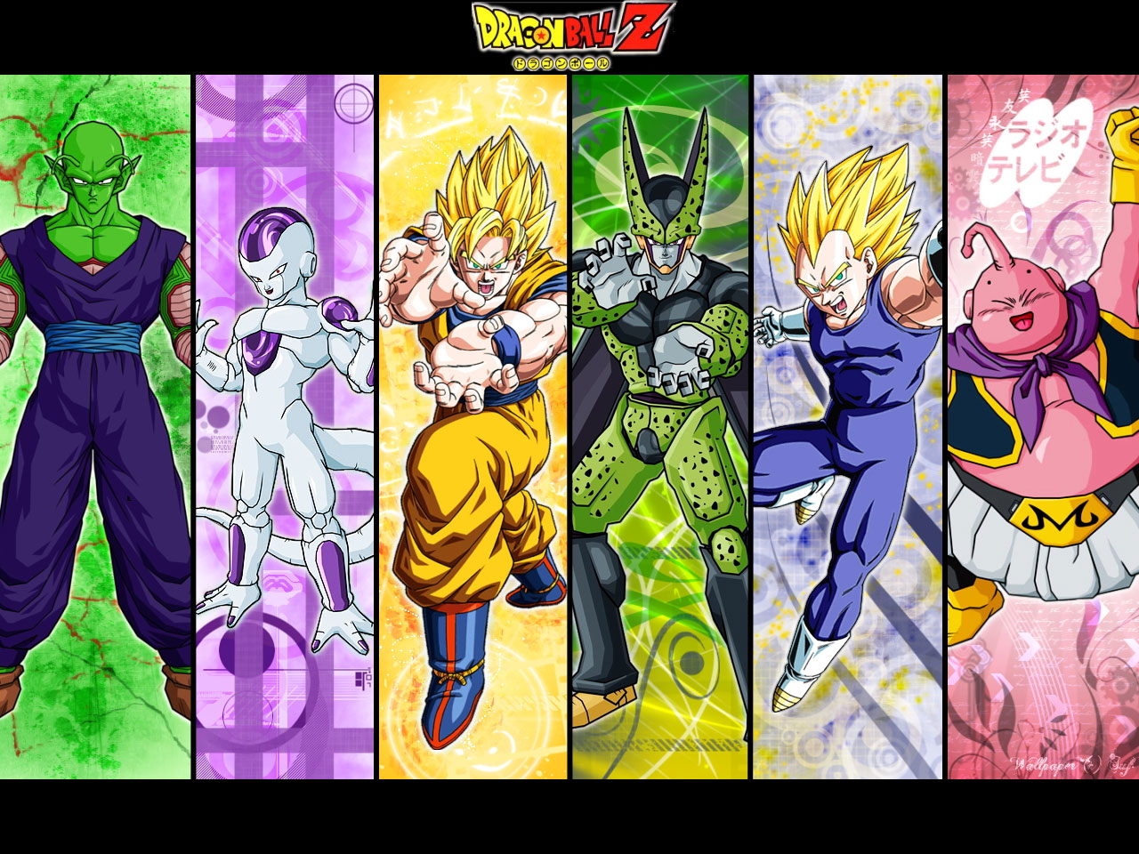 Dragon Ball Z imagens e fotos de Dragon Ball Z personagens mais fortes